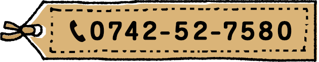 0742527580